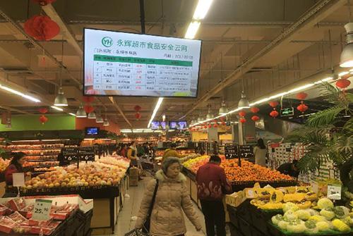 永辉超市海信液晶公告屏