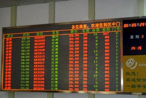 漳州LED显示屏