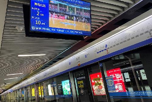 青岛地铁站海信液晶显示屏