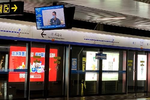 青岛地铁LED海信全彩屏
