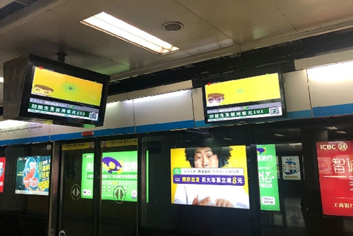 南京地铁口海信公告显示屏幕