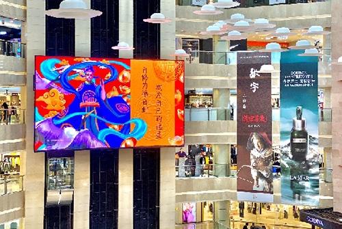 天津高奢商场全彩液晶显示大屏幕