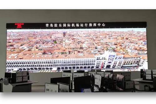 青岛胶州国际机场指挥中心:0.88mm小间距显示屏