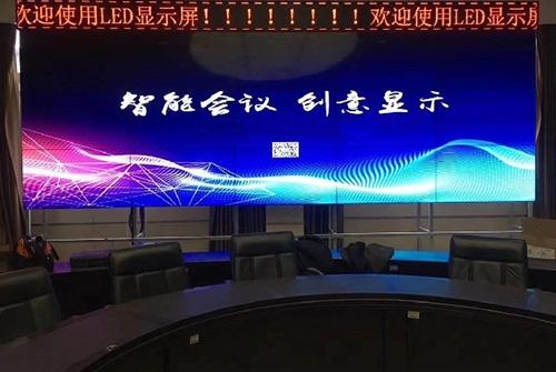 重庆融媒体指挥中心:1.8mmLED显示屏