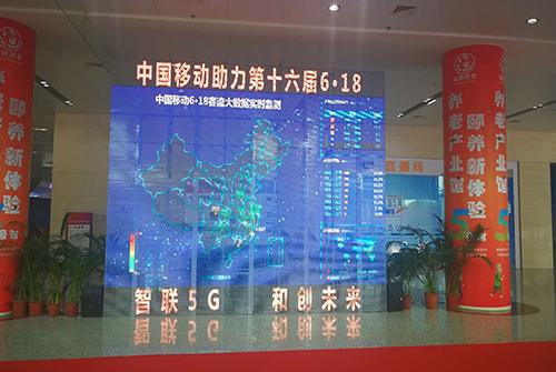 福州led透明屏