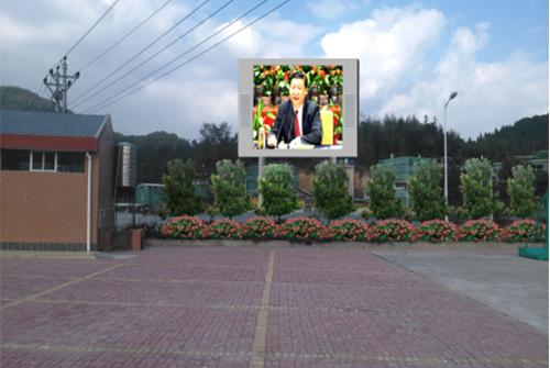 福州户外led大屏幕