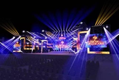 福州舞台灯光系统