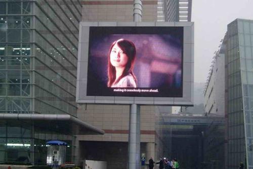 福州户外LED显示屏