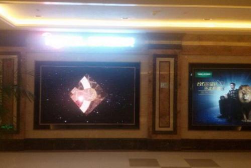 福州演播室LED显示屏报价