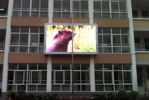 福建LED显示屏生产商