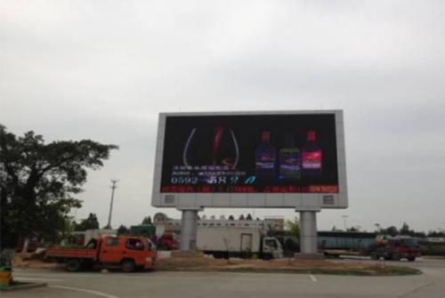 宁德LED大屏幕